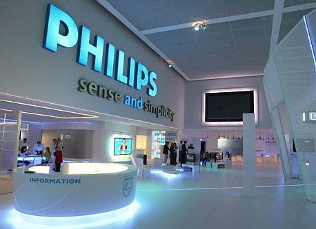 """""""Mulţumesc pentru alegerea ta"""" – Philips"""